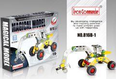 Kids' DIY Metal Excavator Toy 74 pcs