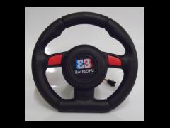 Steering wheel for bbh1188